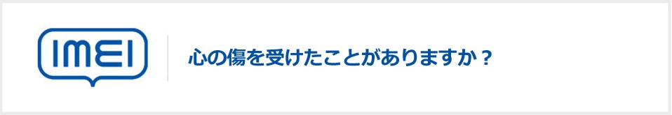 sub01_1_logo.jpg
