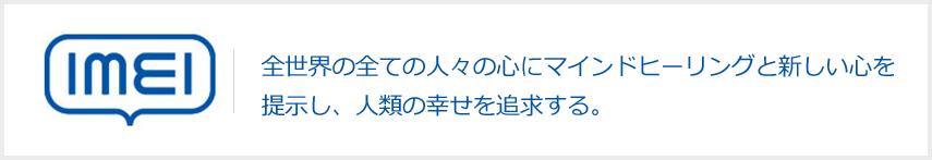sub01_2_logo.jpg