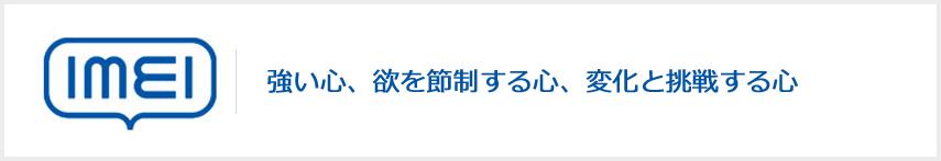 sub01_3_logo.jpg