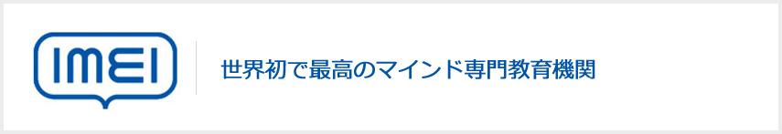 sub01_4_logo.jpg