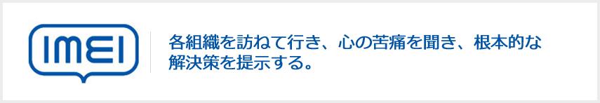 sub01_5_logo.jpg