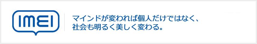 sub02_1_logo.jpg