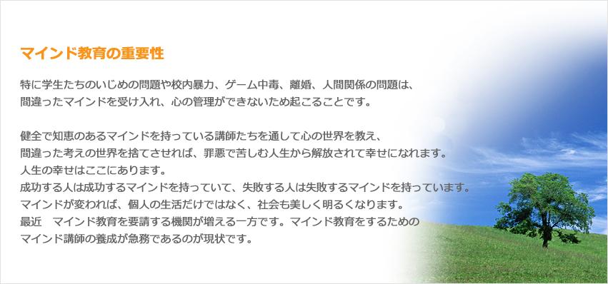 sub02_2_img01.jpg